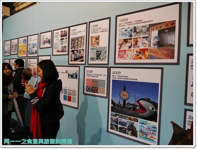 阿朗基愛旅行aranzi台北華山阿朗佐特展可愛跨年image007