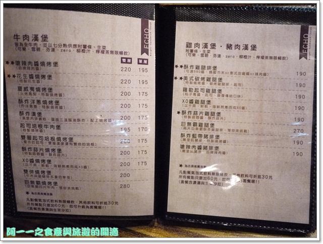 台中美食勤美艾可先生漢堡image013