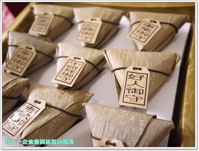 端午節伴手禮粽子鳳梨酥青山工坊image015