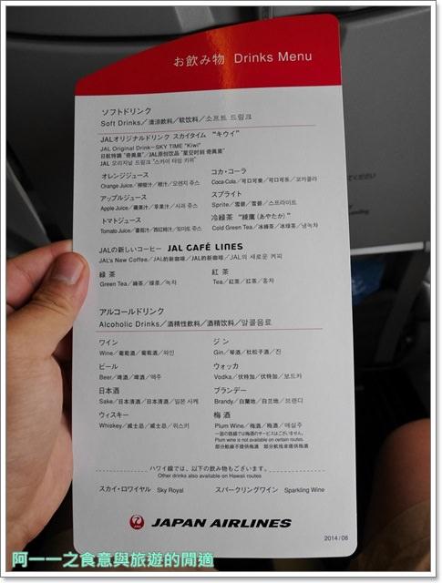 日本關西空港自助旅遊桃園機場第二航廈日航飛機餐image047