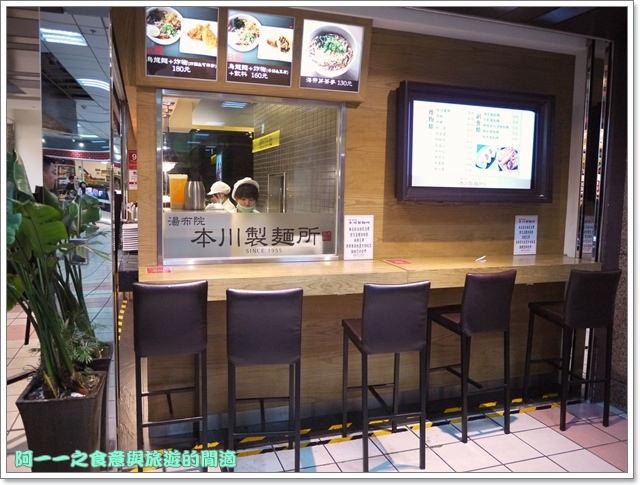 image007本川製麵所