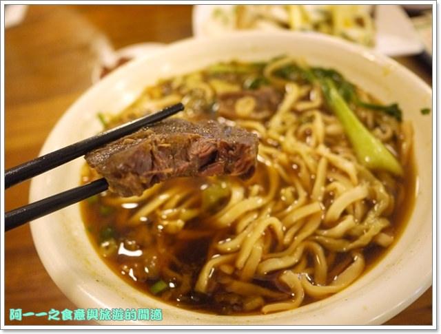 台東小吃榕樹下米苔目東鼎牛肉麵image081