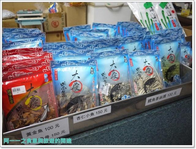 台東成功美食伴手禮名產成功豆花大慶柴魚福和成麻糬image030