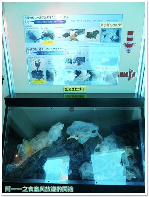 沖繩美麗海水族館.海洋博紀念公園.海豚秀.親子旅遊image074