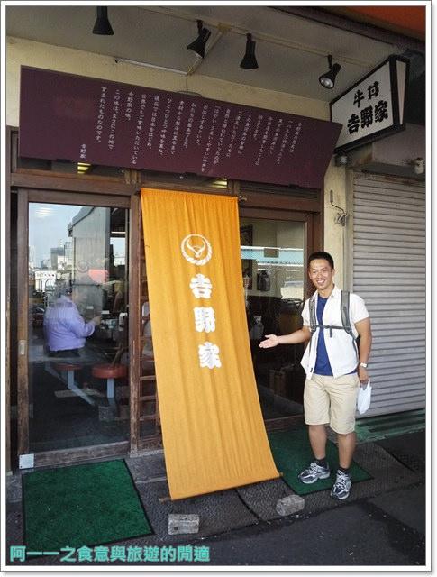 東京築地市場美食松露玉子燒海鮮丼海膽甜蝦黑瀨三郎鮮魚店image015