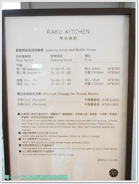 寒舍樂廚捷運南港展覽館美食buffet甜點吃到飽馬卡龍image005