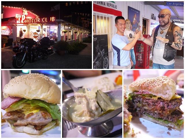 三芝美食美式料理漢堡鐵皮屋餐坊重機主題餐廳聚餐page