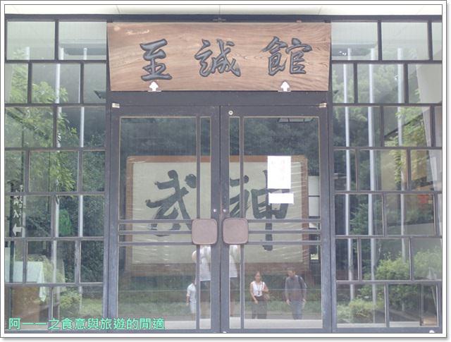 明治神宮原宿澀谷忠犬八公小八御苑日本東京自助旅遊image078