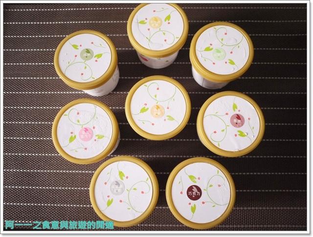 團購美食義式冰淇淋花開了手工冰淇淋image013