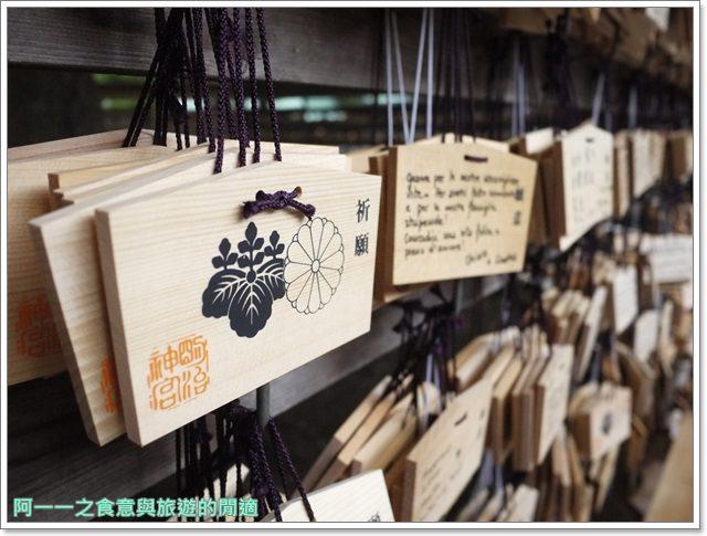 明治神宮原宿澀谷忠犬八公小八御苑日本東京自助旅遊image072