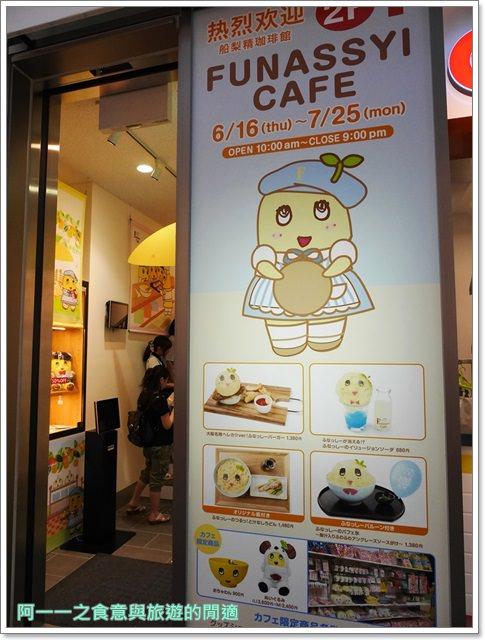 大阪心齋橋美食.世界第二好吃的現烤冰淇淋菠蘿麵包.龍蝦三明治image020