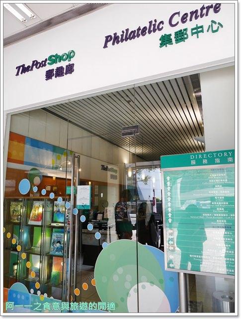 香港中上環旅遊景點西港城信德中心郵政總局古蹟image026