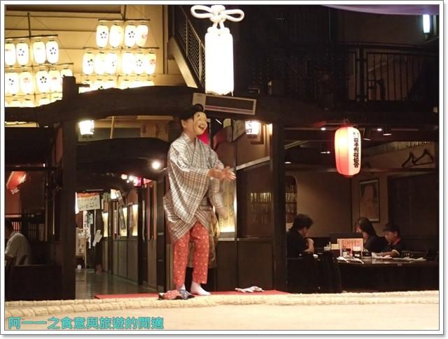 日本東京自助兩國相撲美食火鍋八百八町image039