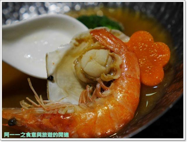 宜蘭羅東無菜單料理美食松滿緣手作美食有機農場image039