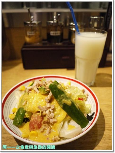 台北車站美食屯京拉麵炸豬排image019