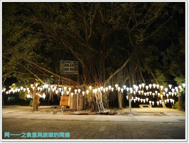 台東旅遊美食鐵花村熱氣球貝克蕾手工烘焙甜點起司蛋糕image009