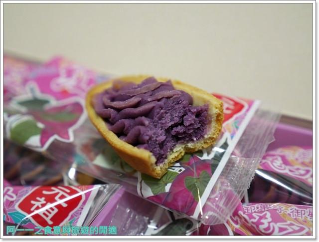 日本沖繩伴手禮甜點紅芋塔御菓子御殿image008