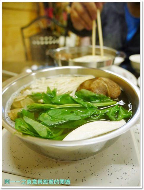 南投日月潭美食橋涮涮鍋火鍋有機蔬菜養生健康平價image014