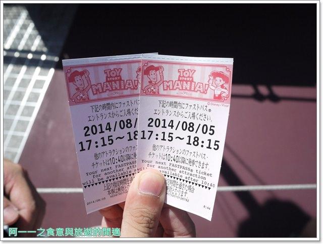 東京迪士尼海洋 Tokyo DisneySea 阿一一image017
