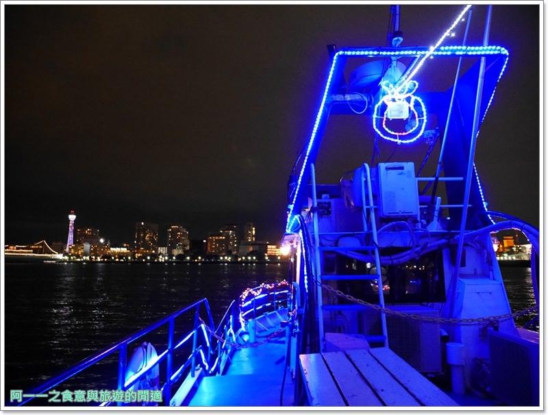 橫濱港夜景.veltra.東京旅遊.觀光船.日劇.浪漫image019