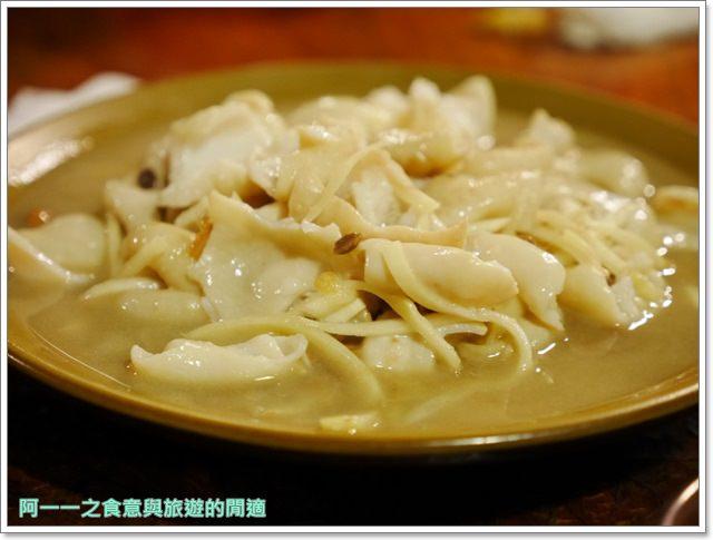 新竹北埔美食.泥磚屋客家菜餐廳.聚餐.老屋image022