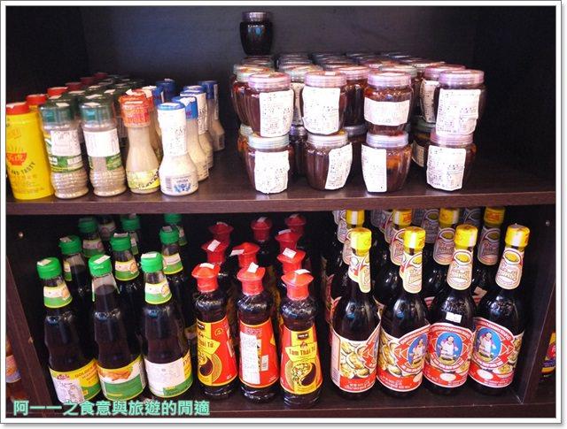 北海岸三芝美食越南小棧黃煎餅沙嗲火鍋聚餐image008