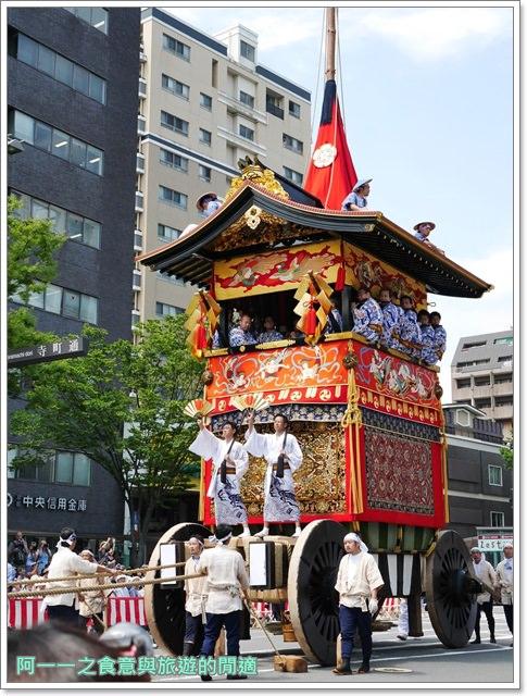 祗園祭.京都祭典.有料席.山鉾.花傘巡行.訂購教學image046