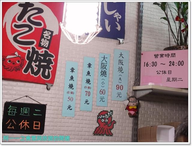 捷運松山站美食饒河夜市大阪燒章魚燒台北小吃image021