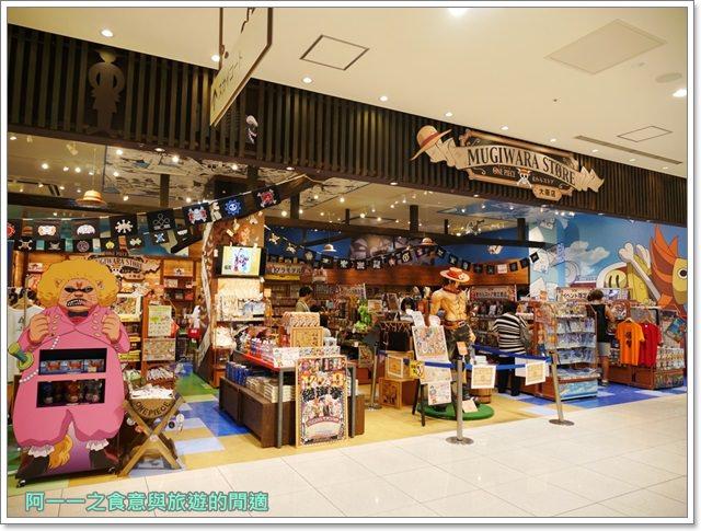阿倍野大樓.大阪旅遊.航海王專賣店.天空熊.下午茶image011