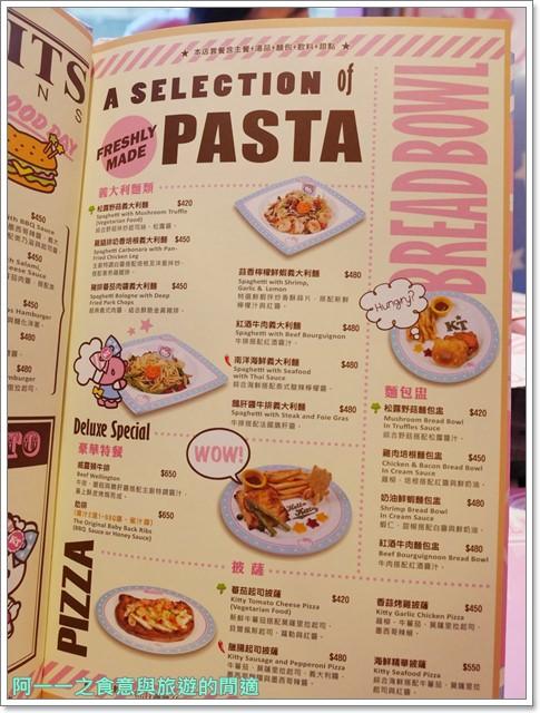hello-kitty主題餐廳.凱蒂貓.捷運忠孝新生站美食.聚餐.下午茶image052