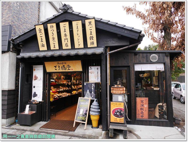 由布院美食.景點.金賞可樂餅.湯之坪橫丁.image045