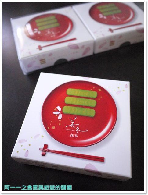 東京羽田機場伴手禮北海道royce巧克力年輪家美冬抹茶千層派點心image016