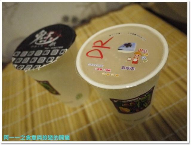 台東美食明奎早餐店春牛豆漿大王宵夜image027