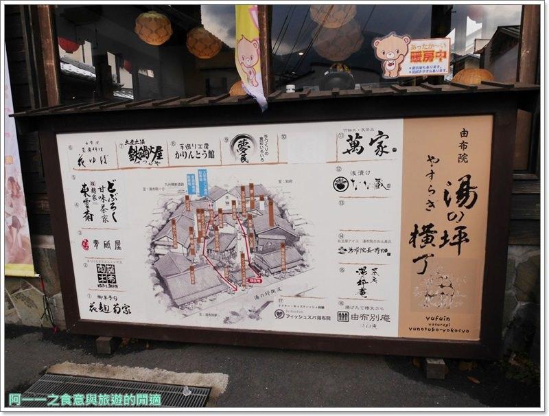由布院美食.景點.金賞可樂餅.湯之坪橫丁.image035