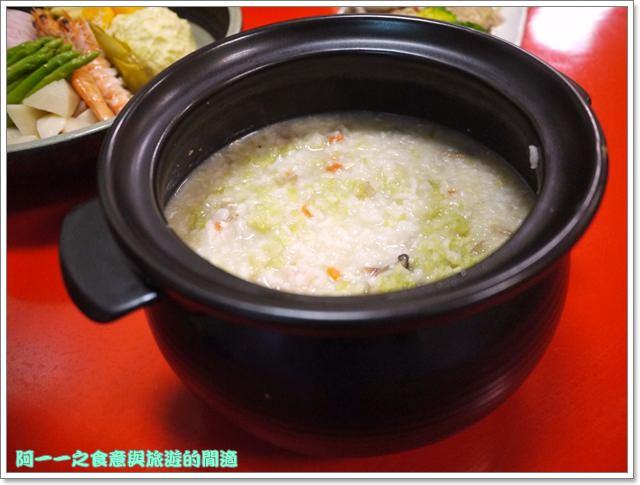 花蓮吉安美食火鍋無菜單料理後山糧倉image013