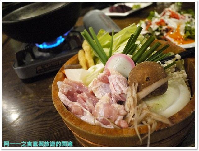 日本東京自助兩國相撲美食火鍋八百八町image044