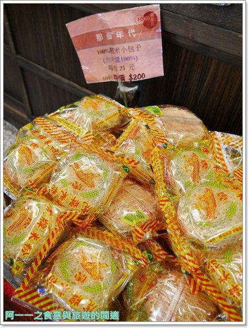 宜蘭羅東觀光工廠虎牌米粉產業文化館懷舊復古老屋吃到飽image055