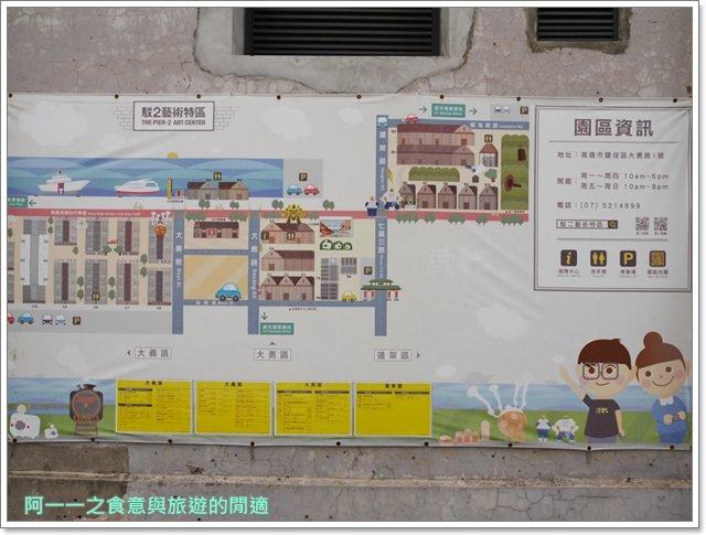 高雄旅遊.駁二藝術特區.捷運西子灣站景點.小火車image005