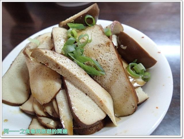 三芝盧師傅牛肉麵雞腿飯image015