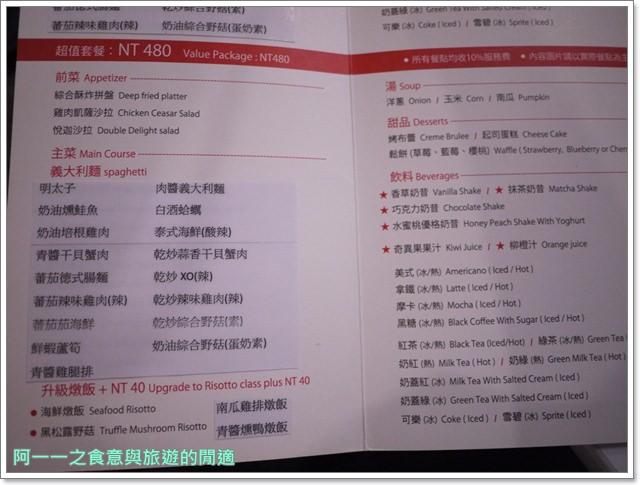 台北捷運士林站美食悅迦義式料理聚餐義大利麵烤布蕾image010
