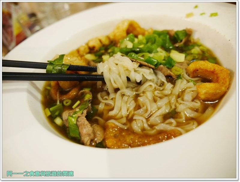 台北車站美食.小湯匙.越式料理.京站聚餐.image027