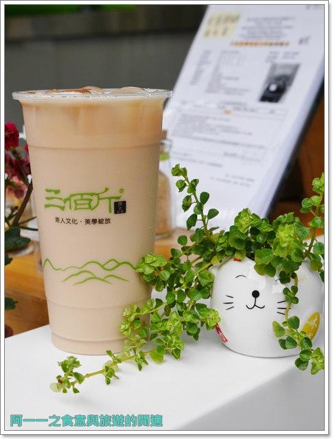 民生社區美食飲料三佰斤白珍珠奶茶甘蔗青茶健康自然image038