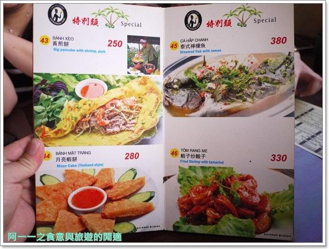 北海岸三芝美食越南小棧黃煎餅沙嗲火鍋聚餐image027