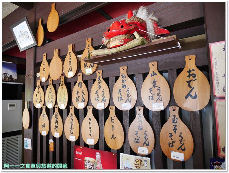日本岡山旅遊.吉備津神社.桃太郎.迴廊.image017