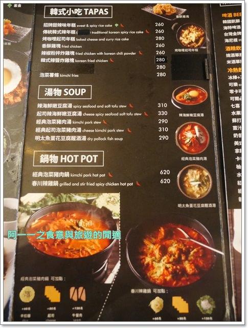 捷運台北101美食.韓式料理.春川炒雞.MiniK.小韓坊.韓式烤肉image016