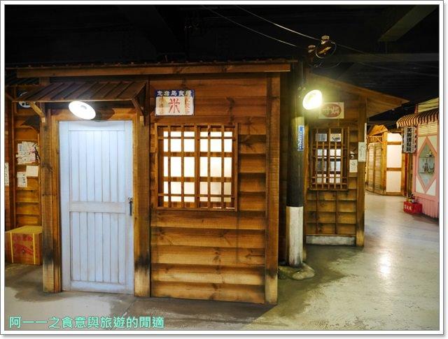 宜蘭羅東觀光工廠虎牌米粉產業文化館懷舊復古老屋吃到飽image023