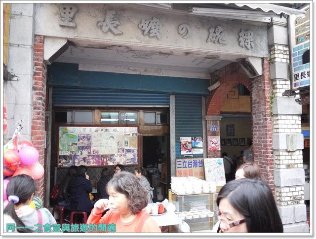桃園大溪老街渡船頭世達月光餅image019