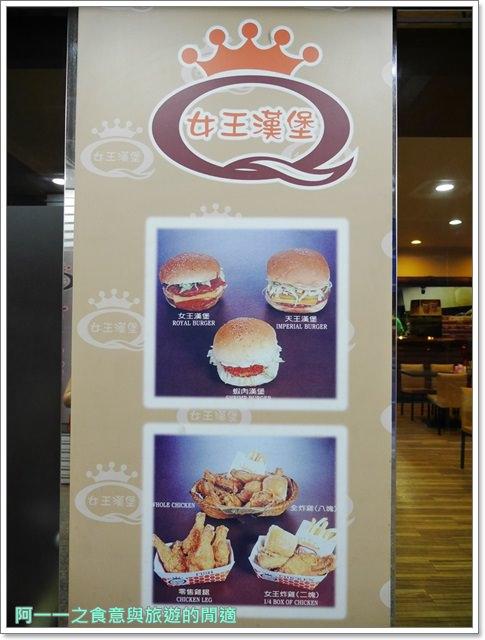 台北捷運圓山站美食女王漢堡炸雞披薩老店奶昔image002