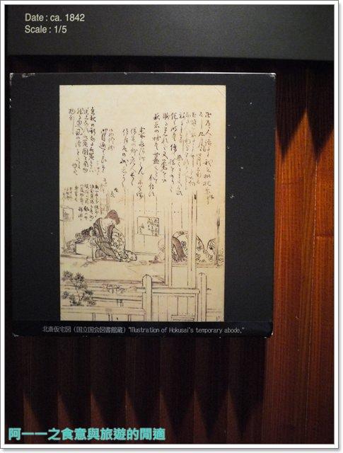 日本東京自助景點江戶東京博物館兩國image066