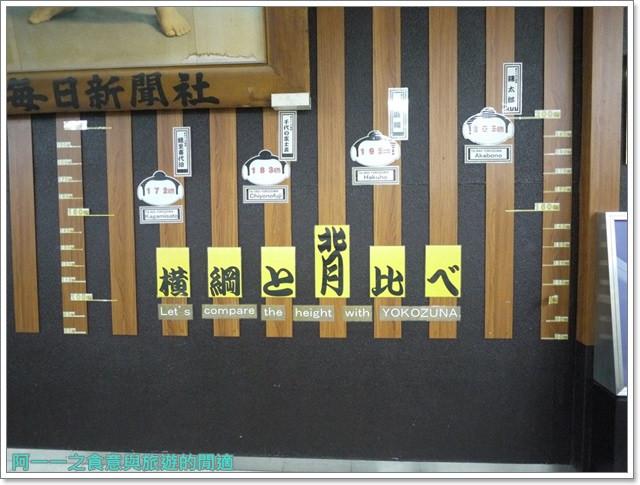 日本東京自助兩國相撲美食火鍋八百八町image004